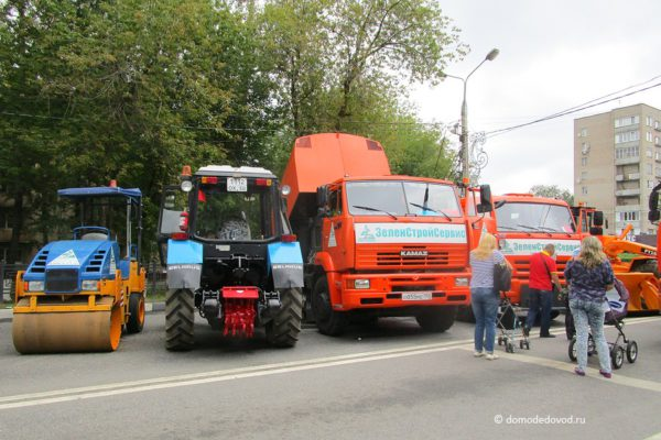 День города Домодедово (29)
