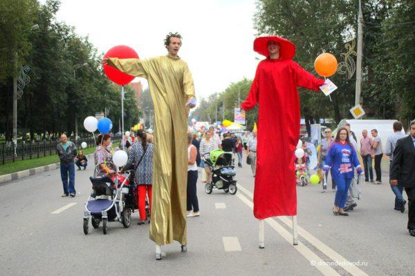 День города Домдедово