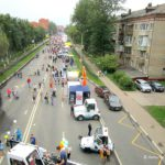 День города Домодедово в фотографиях