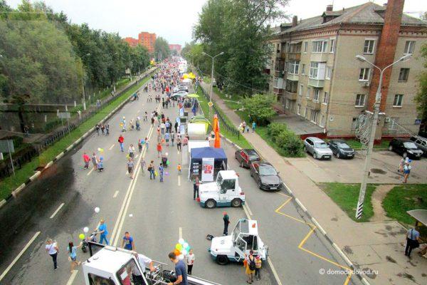 День города Домодедово. Каширское шоссе