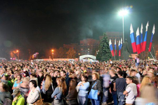 День города Домодедово 2016 (1)