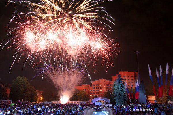День города Домодедово 2016 (2)