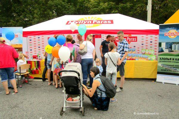 День города Домодедово (17)