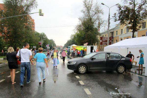День города Домодедово (10)