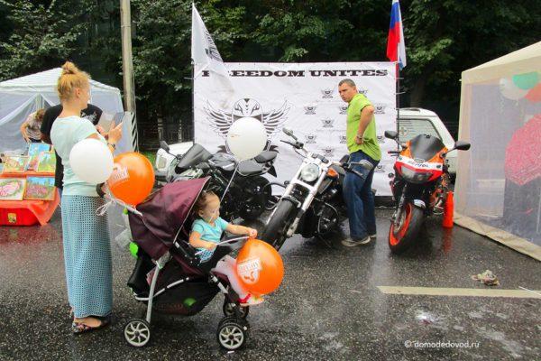 День города Домодедово (7)