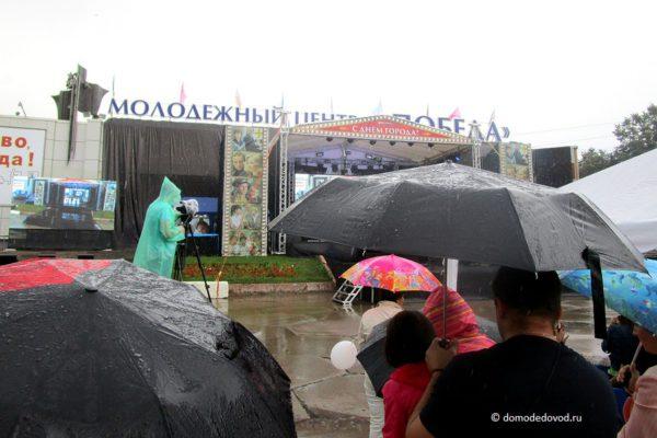 День города Домодедово (3)