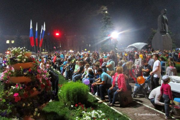 День города Домодедово 2016 (4)