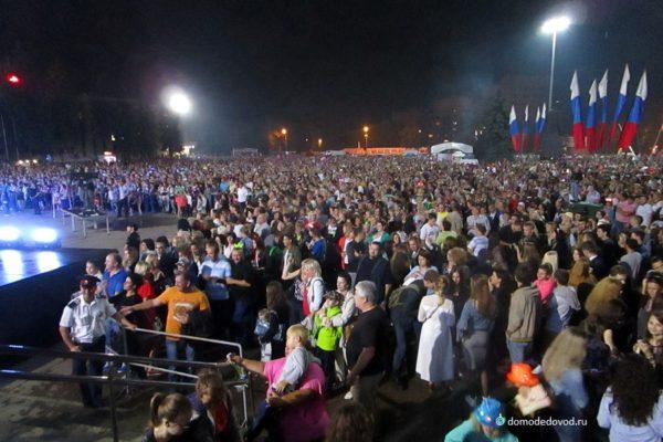 День города Домодедово 2016 (9)