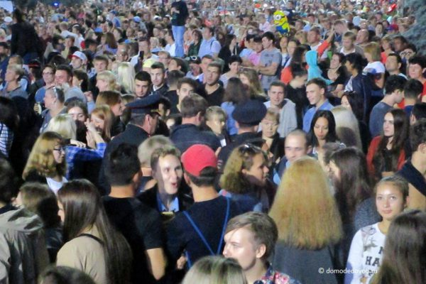 День города Домодедово 2016 (11)