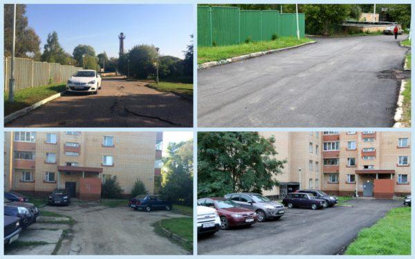 Санаторий «Москвич» ФСБ России отремонтировал дорогу после жалоб в Госадмтехнадзор