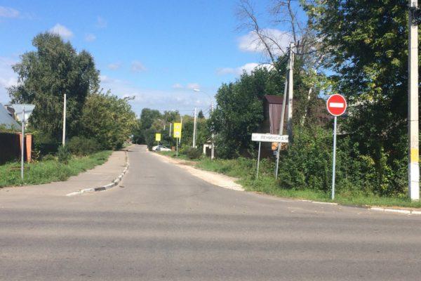 Изменение организации движения транспорта по улице Ленинская