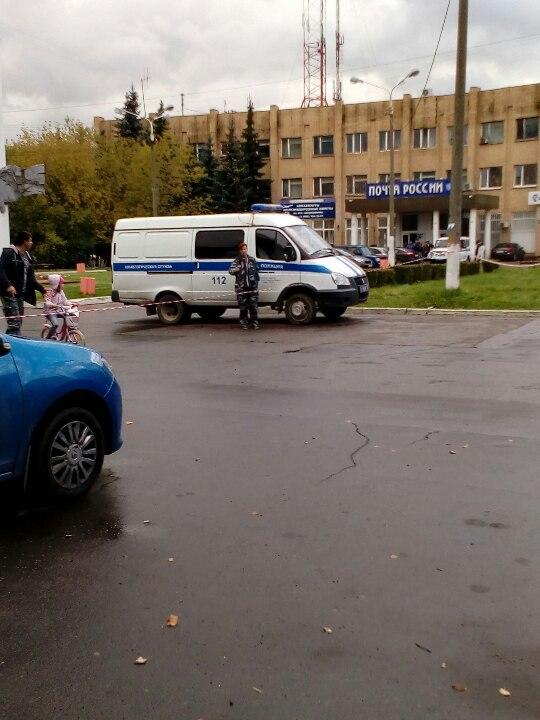 Что случилось в Сбербанке на Каширском шоссе?