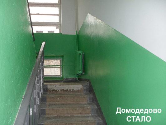Домодедово, микрорайон Авиационный