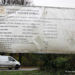 Большой фотообзор строительства путепровода— автомобильной дороги от Каширского шоссе до деревни Киселиха в Домодедово. Октябрь 2016
