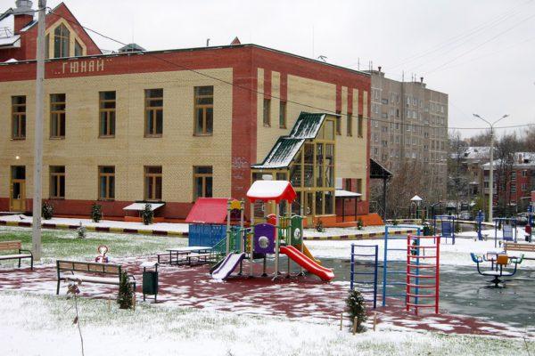 Блок начальных классов Домодедовской гимназии №5