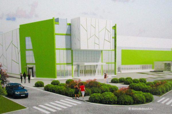 Физкультурно-оздоровительный комплекс в микрорайоне Южный