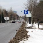 Стоянка около КВД в Домодедово открыта