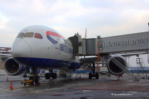 Boeing 787-900 в аэропорту Домодедово