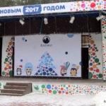 Парк «Елочки» готовится к Новому году