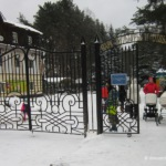 Парк «Ёлочки» зимой