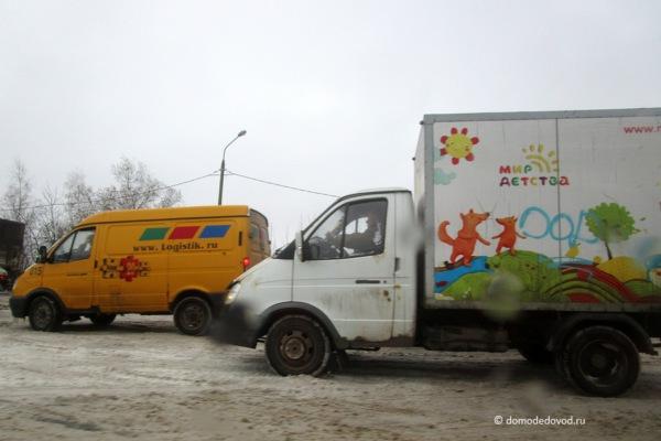 Пробка на Домодедовском шоссе