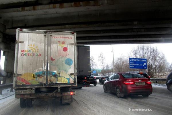 Пробка на повороте на Домодедовское шоссе