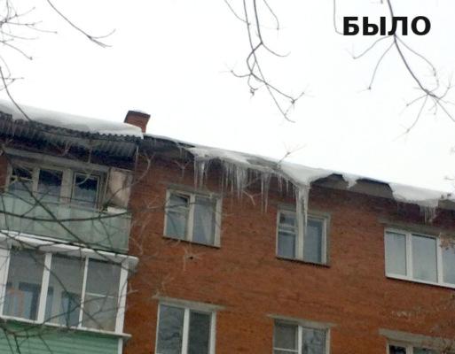 Первый штраф за сосульки у Домодедово