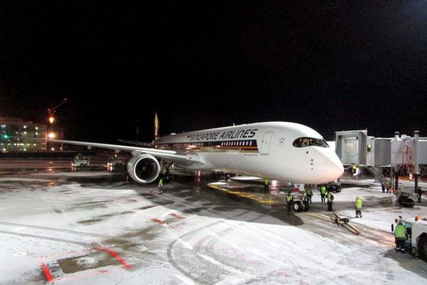 Airbus 350-900 Singapore Airlines