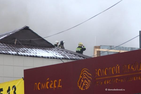 Пожар в магазине на улице Корнеева в Домодедово