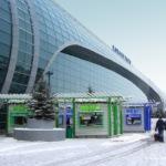 Аэропорт Домодедово. Декабрь 2016