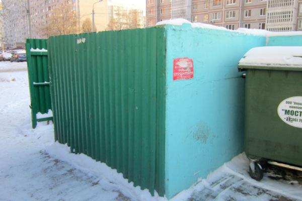Внедрение двухконтейнерной системы сбора отходов в Подмосковье