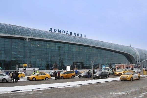 Аэропорт Домодедово, такси