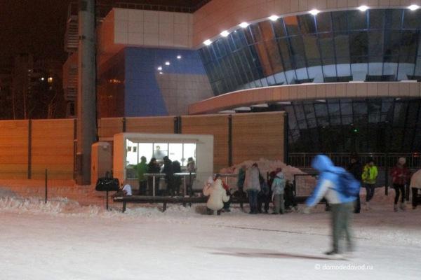 Каток на стадионе «Авангард» в Домодедово