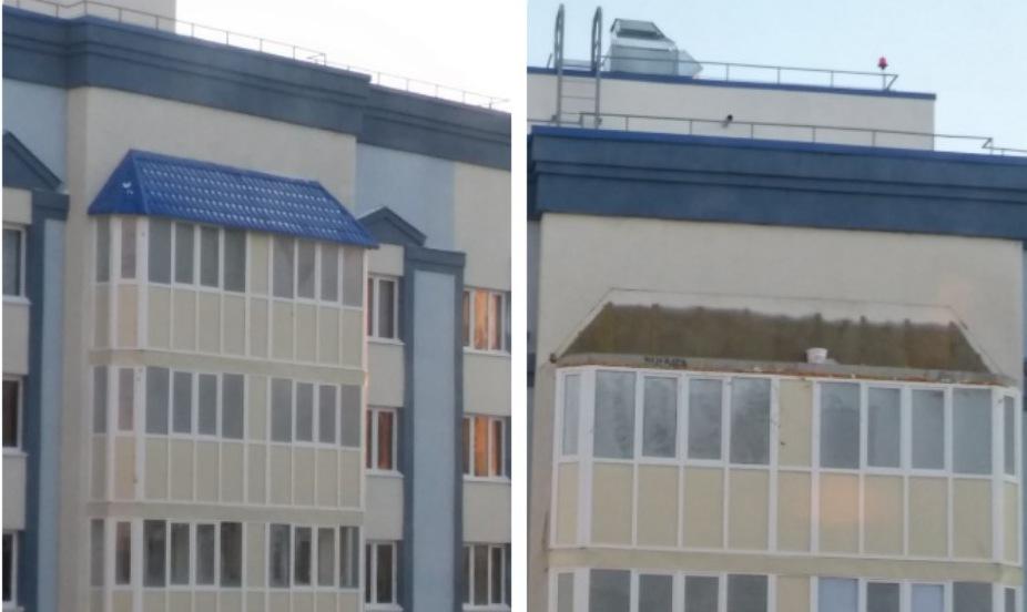 Опасный козырек в Новом Домодедово