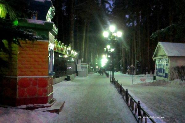 Вечерняя прогулка в парке