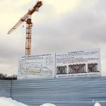 В Домодедово построят дом на 542 квартиры