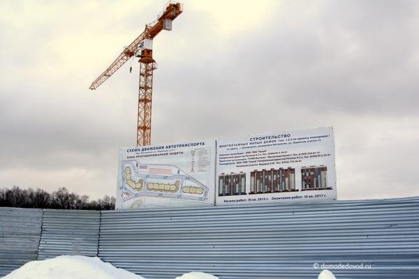 Строительство многоэтажных домов в Ледово. Застройщик ООО «ПКФ «Гюнай»