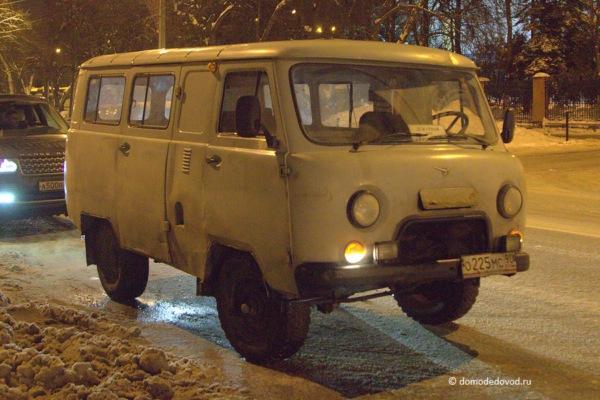 Прорыв в Домодедово