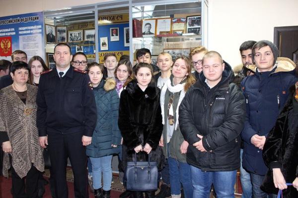 Полицейские встретились со студентами