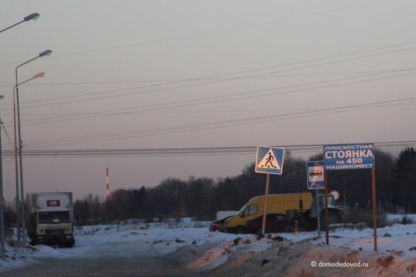 "ЖК ""Домодедово Парк"". Февраль 2017"
