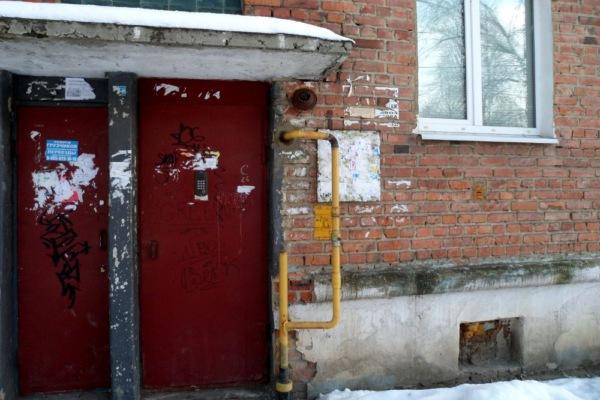 В Домодедово отключили газ