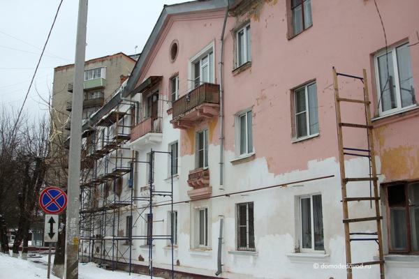 Капитальный ремонт. Советская улица