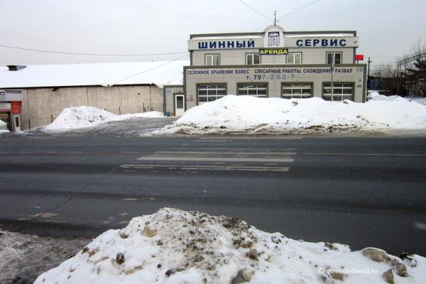 Домодедово, улица Корнеева
