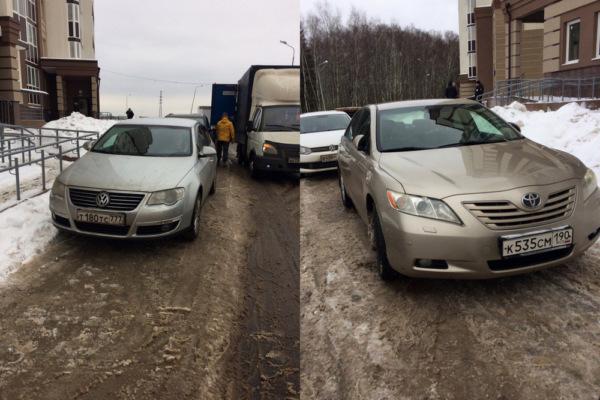 Автомобили ЖК Новое Домодедово