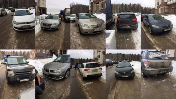 Автомобили, припаркованные на тротуарах