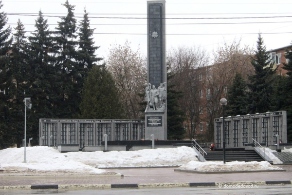Улица Советская. Мемориал Славы