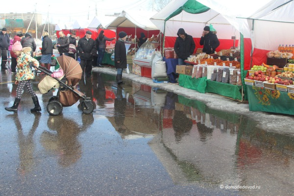 Сезонная выставка-ярмарка лучших товаров России и Белоруссии