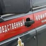 Следователи выехали на местоДТП с пожарной машиной в Домодедово