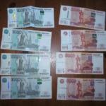 Раскрыта кража на сумму более 156 тысяч рублей