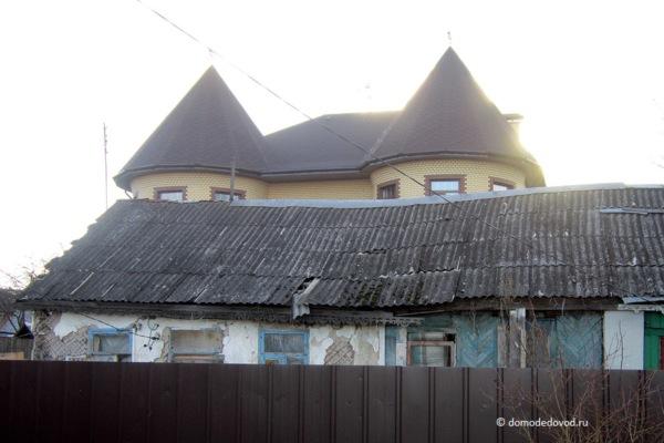 Дом на Коммунистической